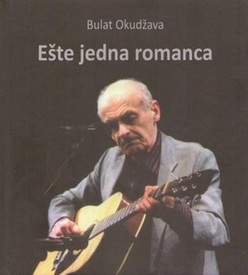 Ešte jedna romanca + CD