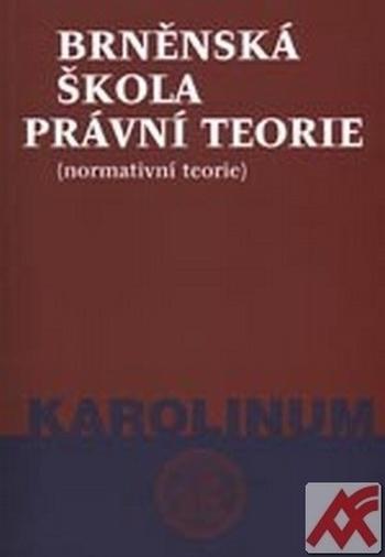 Brněnská škola právní teorie