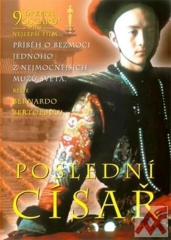 Poslední císař - DVD