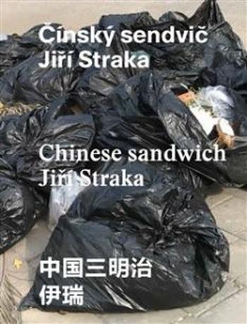 Čínský sendvič