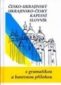 Česko-ukrajinský a ukrajinsko-český kapesní slovník