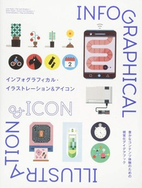 Infographical Illustration & Icon