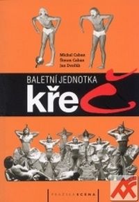 Baletní jednotka Křeč