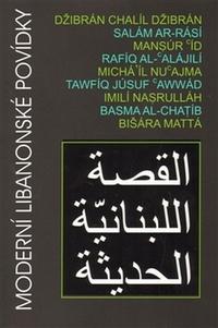 Moderní libanonské povídky