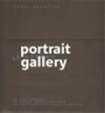 Češi Portrait gallery /EN/