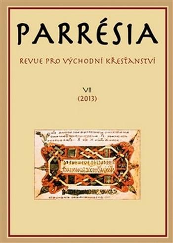 Parrésia VII (2014)