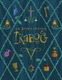 Ikabog (slovenská verzia)