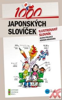 1000 japonských slovíček. Ilustrovaný slovník