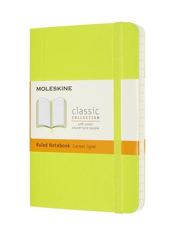 Zápisník Moleskine měkký linkovaný žlutozelený S
