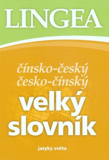 Čínsko-český, česko-čínský velký slovník