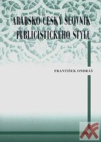 Arabsko-český slovník publicistického štýlu