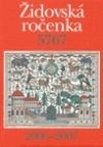 Židovská ročenka 5767 (2006-2007)