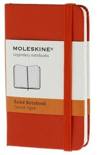 Zápisník, čistý, červený XS