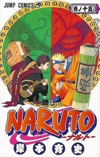 Naruto 15. Narutův styl