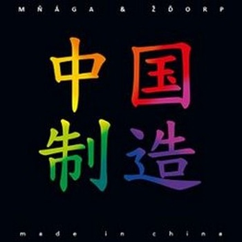 Made in China - CD