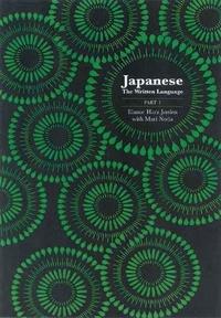 Japanese: The Written Language Katakana Volume 1