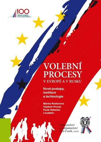 Volební procesy v Evropě a v Rusku