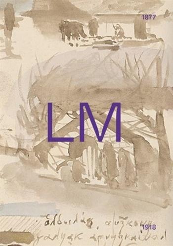 Denníky 1877-1918