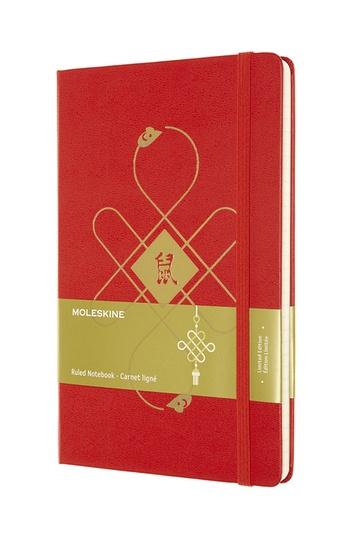 Čínský zápisník Moleskine linkovaný červený L