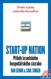 Start-up Nation (mäkká väzba)