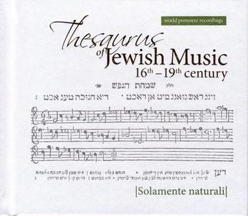 Thesaurus of Jewish Music - CD