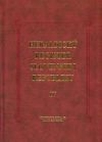 Heraldický register Slovenskej republiky  IV.