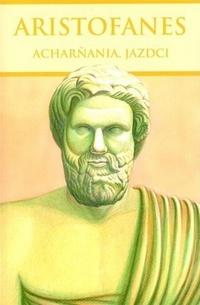 Acharňania, Jazdci