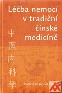 Léčba nemocí v tradiční čínské medicíně