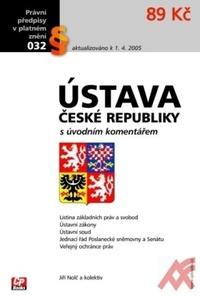 Ústava České republiky s úvodním komentářem