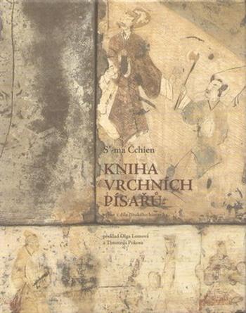 Kniha vrchních písařů