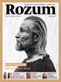 Rozum 12/2020