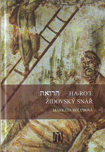 Židovský snář Ha-Ro'e