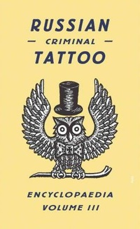 Russian Criminal Tattoo Encyclopaedia 3