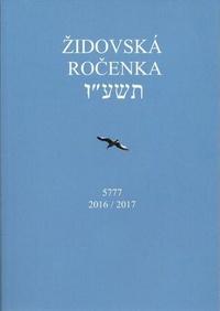 Židovská ročenka 5777 (2016-2017)