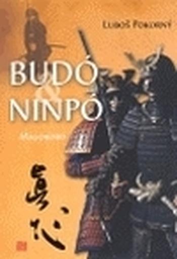 Budó & Ninpó. Magokoro
