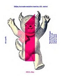 Dějiny československého komiksu 20. století