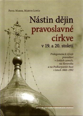 Nástin dějin pravoslavné církve