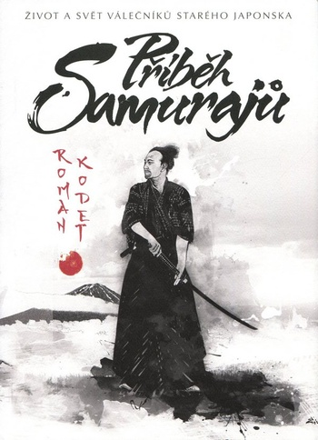 Příběh samurajů