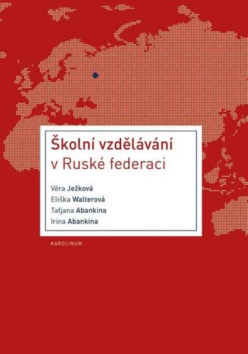 Školní vzdělávání v Ruské federaci