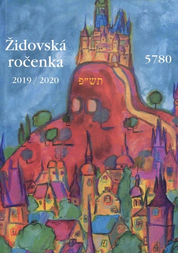 Židovská ročenka 5780 (2019-2020)