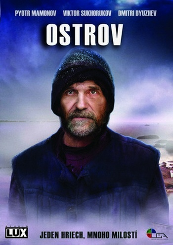 Ostrov - DVD