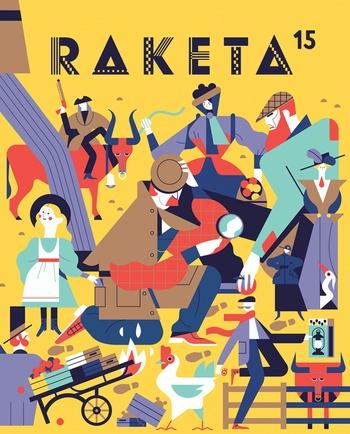 Raketa 15/2018