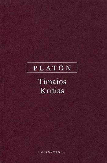 Timaios, Kritias