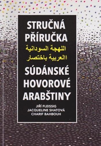 Stručná příručka súdánské hovorové arabštiny