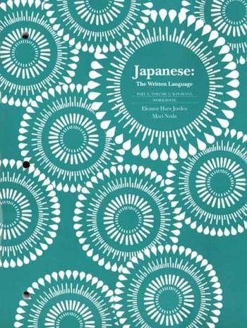 Japanese: The Written Language : Part 1, Volume 1 (Workbook)