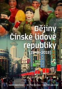 Dějiny Čínské lidové republiky (1949-2018)