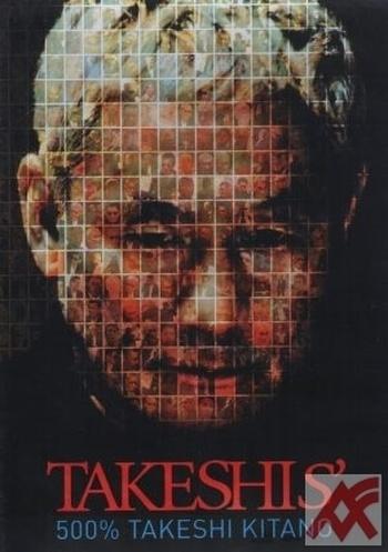 Takeshis' - DVD