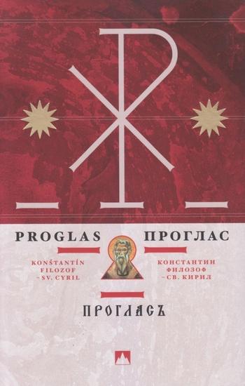 Proglas