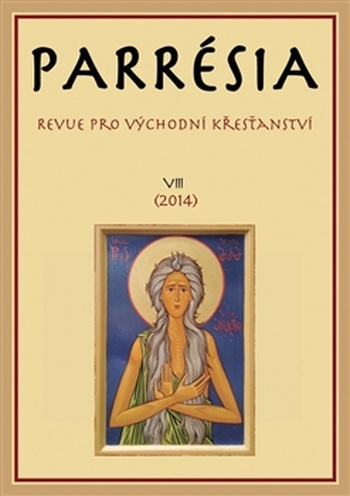 Parrésia VIII (2015)