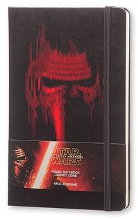Star Wars VII zápisník, linkovaný černý L